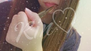 「ふぁいおー゚。*♡」07/08(日) 23:10   りんの写メ・風俗動画