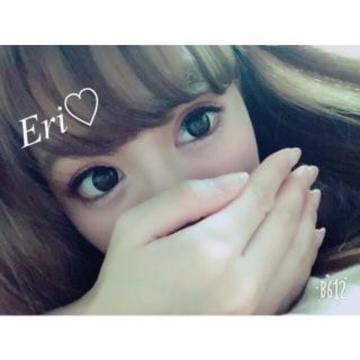「やほー!」07/09(月) 15:21 | えりの写メ・風俗動画