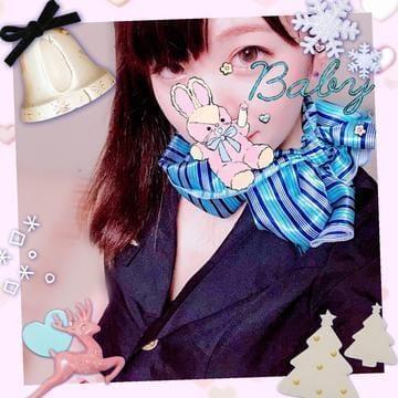 「りさこ」07/09(月) 20:05 | リサリサの写メ・風俗動画