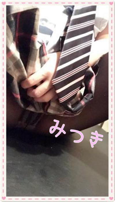 春宮みつき(はるみや)「遠くから」07/09(月) 23:27 | 春宮みつき(はるみや)の写メ・風俗動画