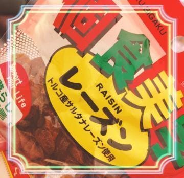 「〇さんへ♡」07/10(火) 02:35 | のあの写メ・風俗動画
