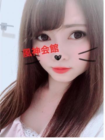 「大久保ホテル Oさん☆」07/10(火) 06:34 | 奏あみなの写メ・風俗動画
