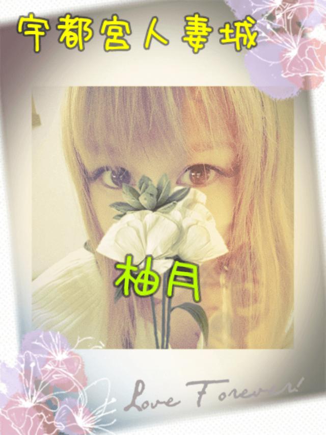 「週末の出勤予定と変更です...」07/10(火) 10:03   柚月の写メ・風俗動画