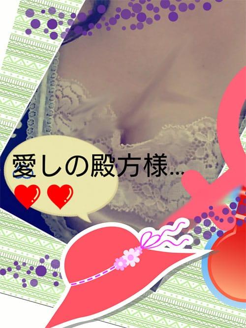 「緊急出勤します❗」07/10(火) 10:13 | りさの写メ・風俗動画