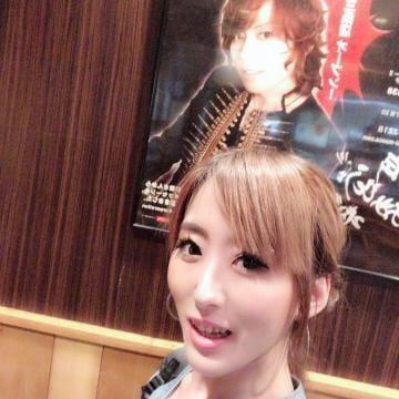 「ポスターと同じ顔してみた」07/10(火) 10:40 | 矢式世奈の写メ・風俗動画