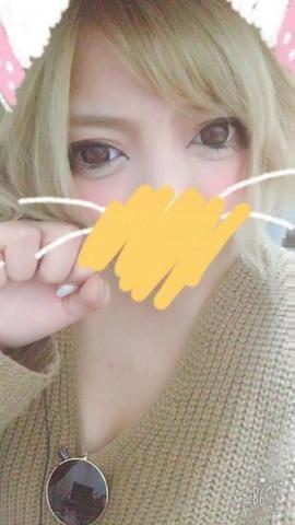 「おはよう」07/10(火) 11:15 | 麗先生の写メ・風俗動画