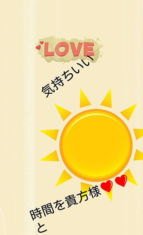 「本日のアフター5のご予定は…??」07/10(火) 15:23 | りさの写メ・風俗動画