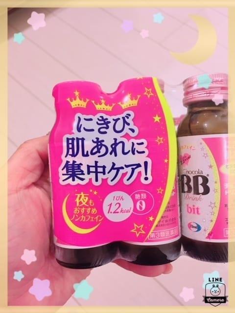 み さ「再会♡」07/11(水) 00:34 | み さの写メ・風俗動画