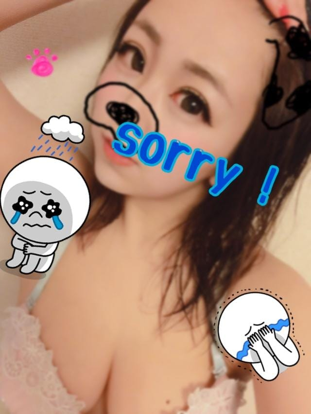「sorry!(´・д・`)」07/11日(水) 16:10 | あすかの写メ・風俗動画