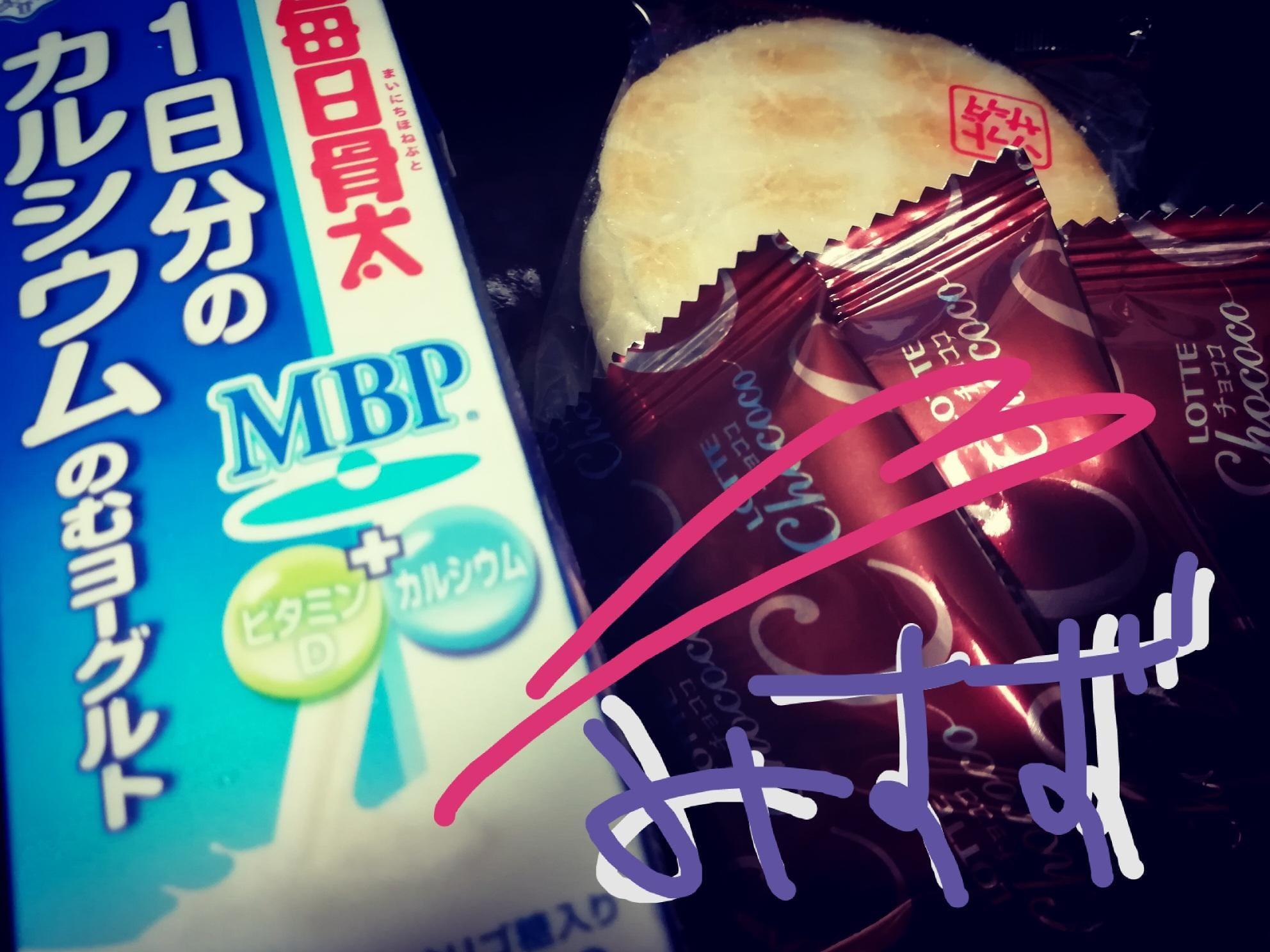 「◆チョココ」07/11日(水) 21:42 | みすずの写メ・風俗動画