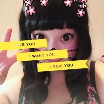 「おやすみ♡」07/12(木) 01:54 | あのんの写メ・風俗動画