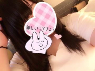 「おやすみなさい?」07/12(木) 04:20 | しずくAF無料M姫の写メ・風俗動画