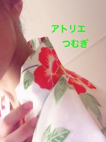 「出勤します?」07/12(木) 09:30 | つむぎの写メ・風俗動画