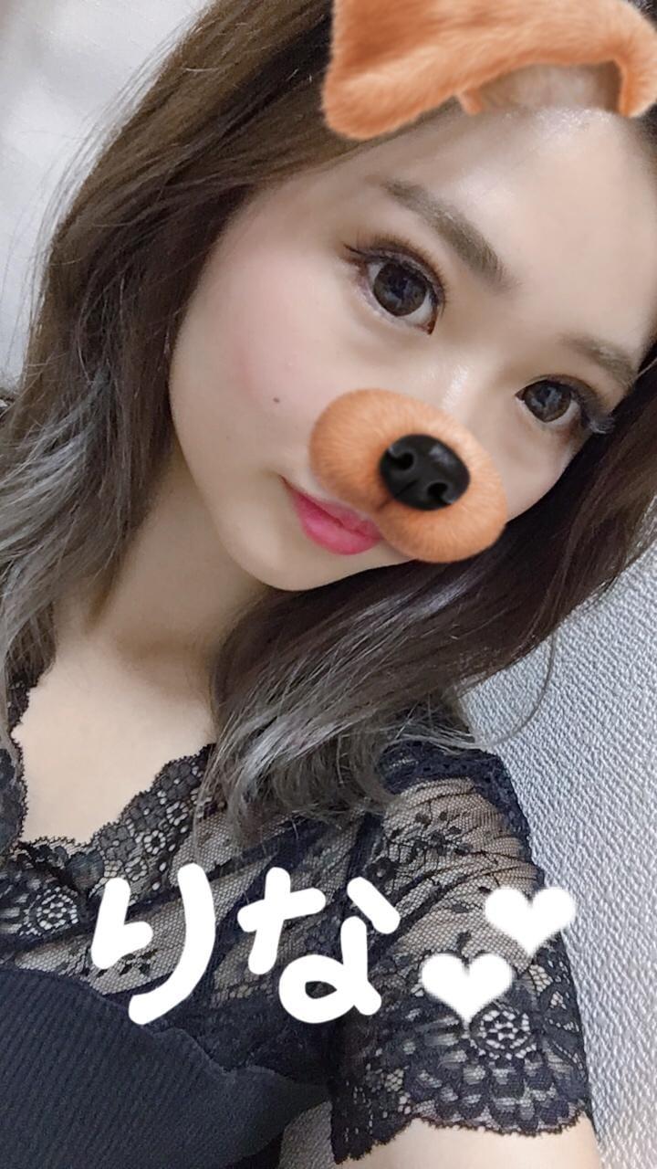「おはようございます♡」07/12日(木) 09:44 | りなの写メ・風俗動画