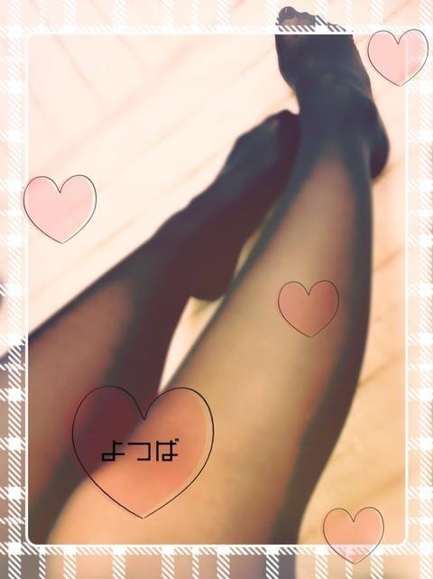 「こんにちは」07/12(木) 14:05 | よつばの写メ・風俗動画