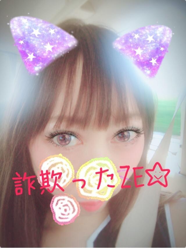 「詐欺ってるZE!(笑)」07/12(木) 14:06   あんな【~人妻の都~】の写メ・風俗動画