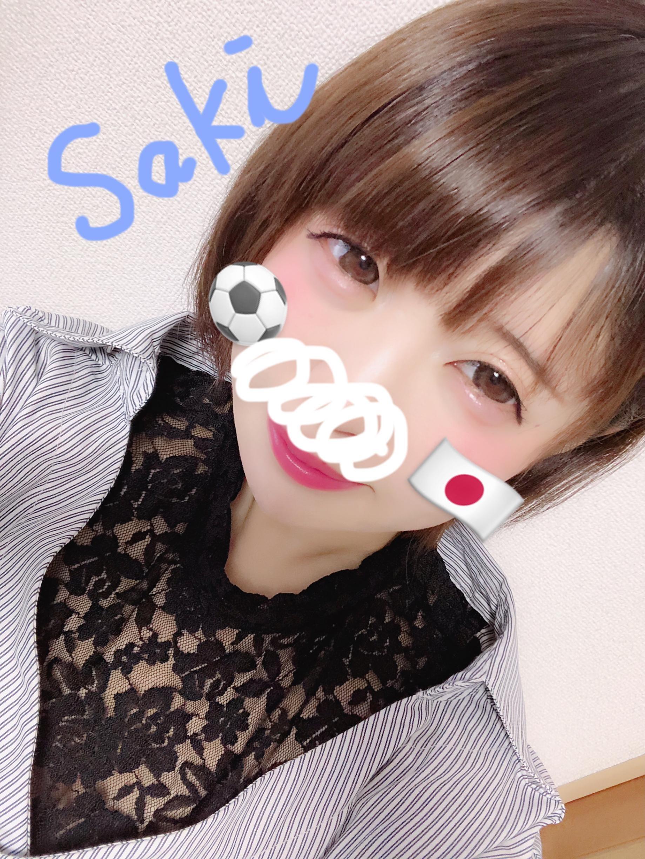 「おやすみなさい」07/13(金) 00:00   さきの写メ・風俗動画