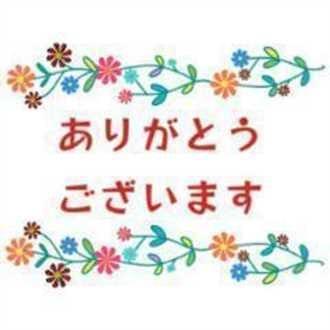 「おひるねラッコ308のお兄様♡」07/13(金) 00:15 | あのんの写メ・風俗動画