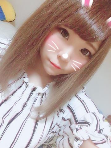 「出勤★」07/13(金) 00:28   かりんの写メ・風俗動画