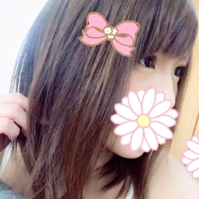 「ありがとう☆」07/13(金) 02:12 | ゆりの写メ・風俗動画