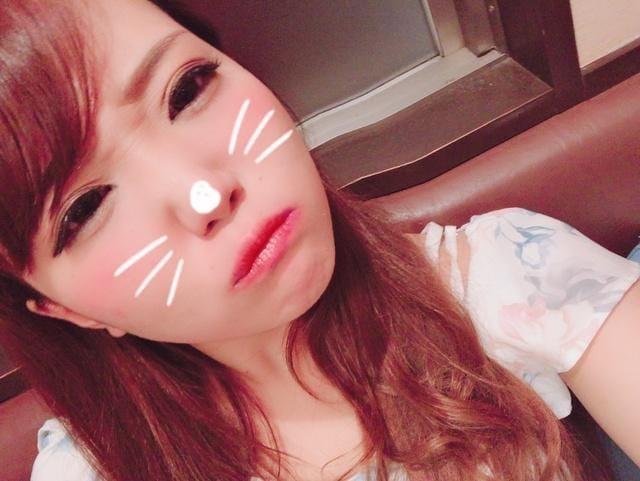 「おこおこおこおこおこ!」07/13(金) 03:46 | Mashiro マシロの写メ・風俗動画