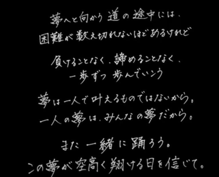 「夢をありがとう!ずっと忘れません!」07/13(金) 04:01   あみ【~人妻の都~】の写メ・風俗動画
