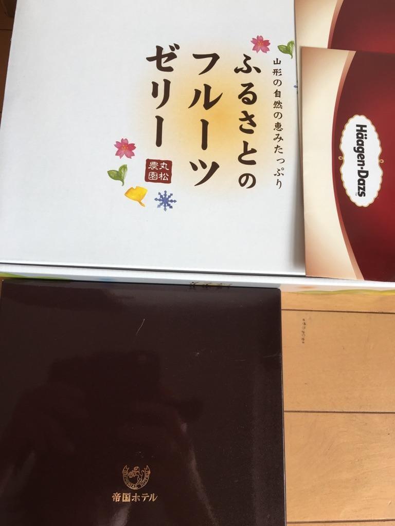 「たくさんのお土産」07/13日(金) 08:54   真田の写メ・風俗動画