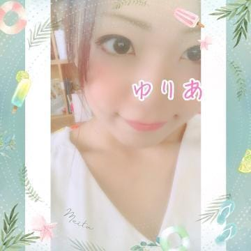 「出勤しましたぁ♡」07/13(金) 11:25 | ゆりあの写メ・風俗動画