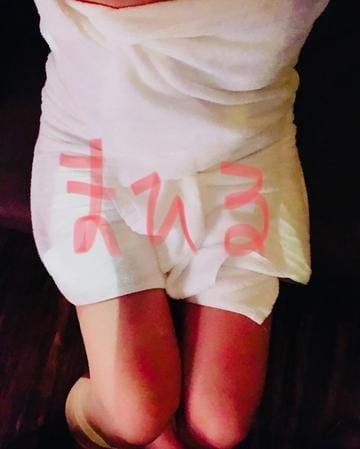 「お礼(^_^*)」07/13(金) 11:25 | まひる◇超敏感な小悪魔ちゃん◇の写メ・風俗動画