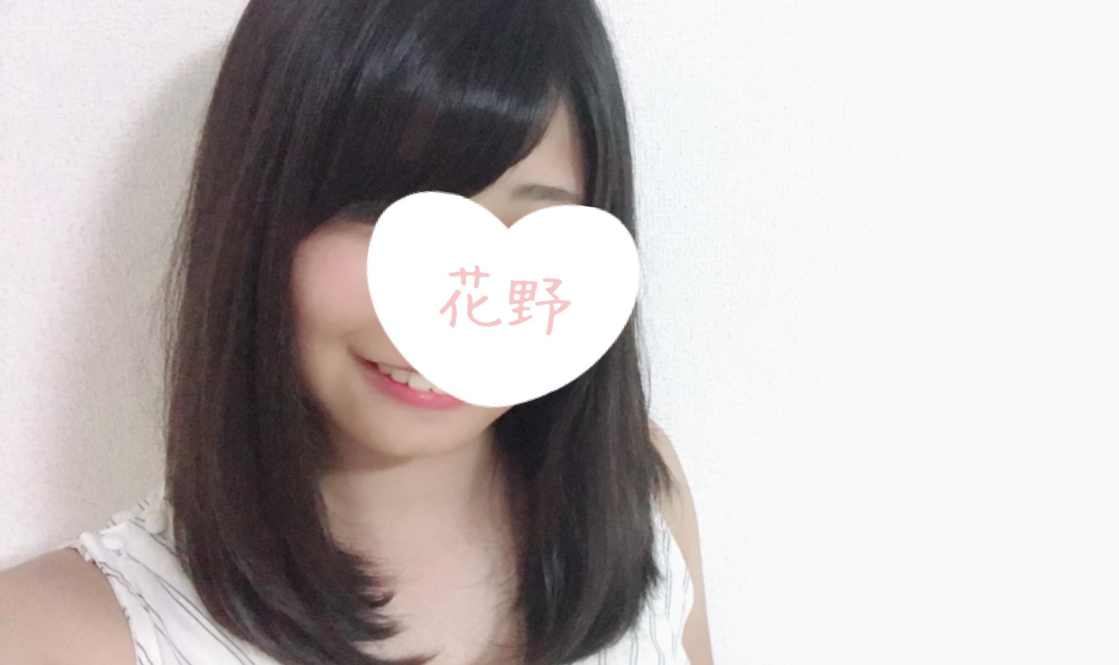 「花野です〜〜」07/13(金) 12:55 | 花野ゆりの写メ・風俗動画