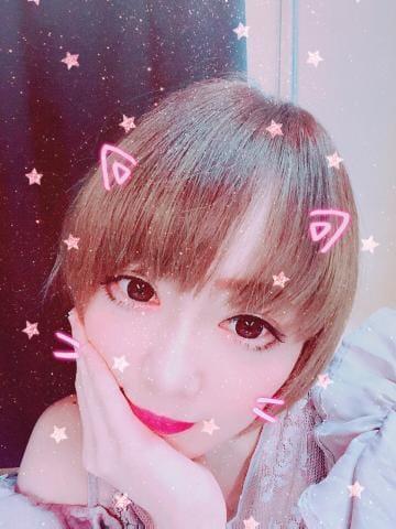 藤沢エレナ「おはよーさん。」07/13(金) 13:55 | 藤沢エレナの写メ・風俗動画