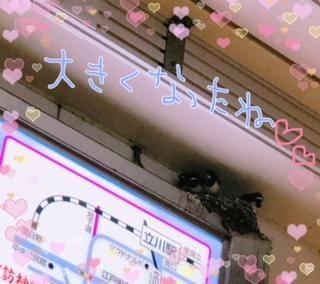 「♪いつのことだかおもいだしてごらん♪」07/13(金) 15:07 | ふみのの写メ・風俗動画
