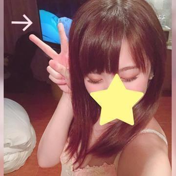 「こんにちは♡」07/13(金) 15:20 | リサリサの写メ・風俗動画