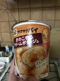 「はっぴー♬♬」07/13(金) 17:02   あいりの写メ・風俗動画