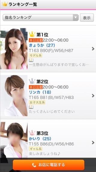 きょうか「❁︎出勤予定は❁︎」07/13(金) 19:50   きょうかの写メ・風俗動画