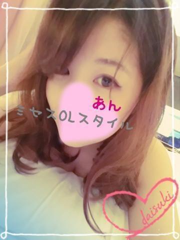「あんの日記」07/13(金) 20:00 | あんの写メ・風俗動画