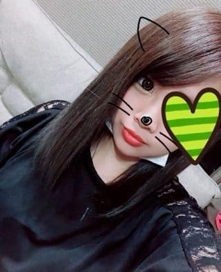 つばき「お礼♡」07/14(土) 01:07 | つばきの写メ・風俗動画
