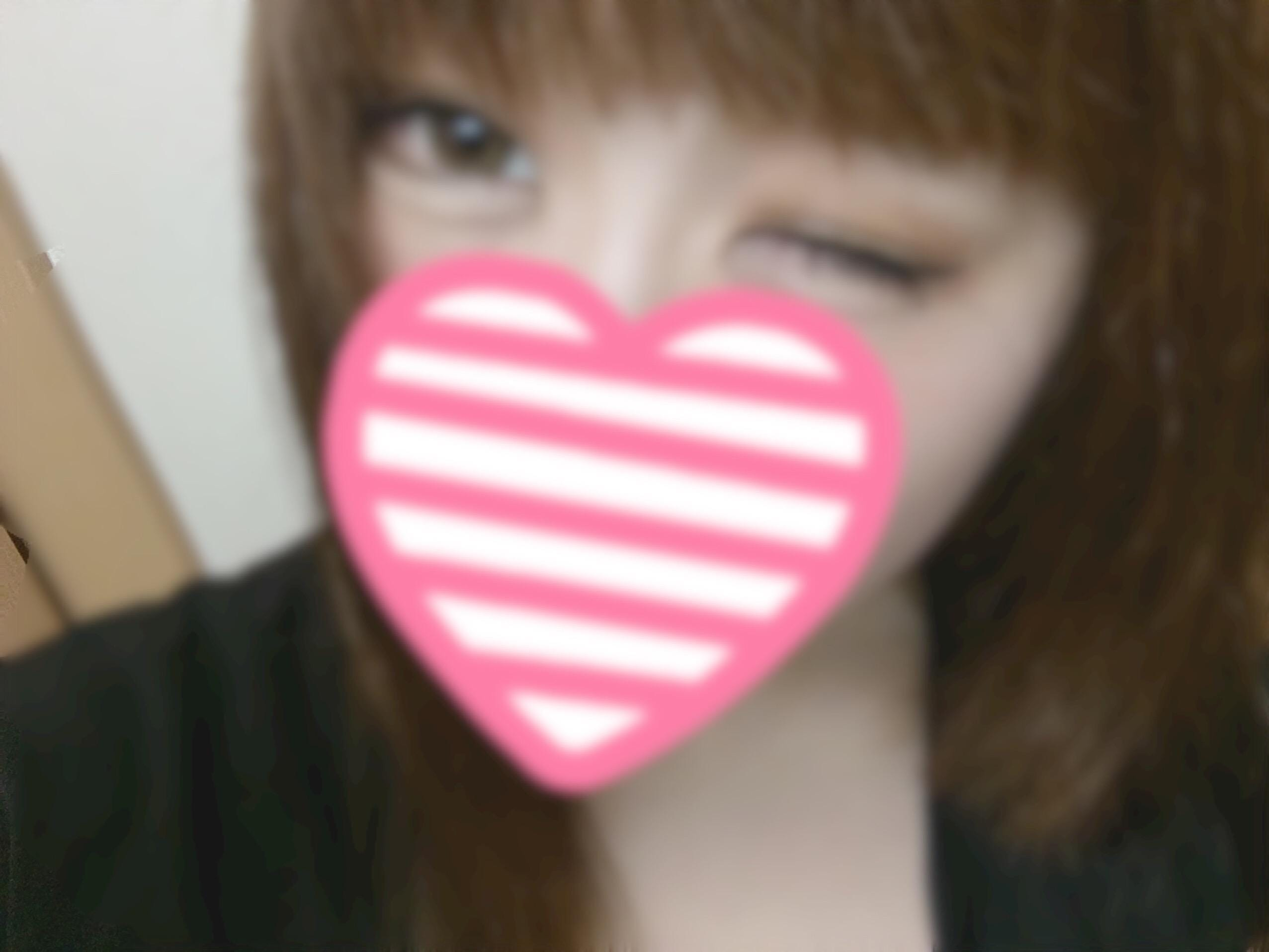 「お尻叩かれたい系女子は友達になりたい」07/14日(土) 01:27   くるみちゃんの写メ・風俗動画