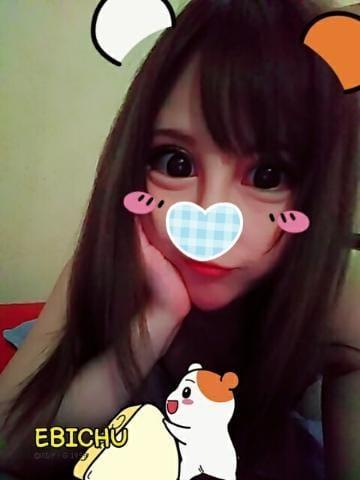 「ありがと(o^O^o)」07/14(土) 02:08   まりあの写メ・風俗動画