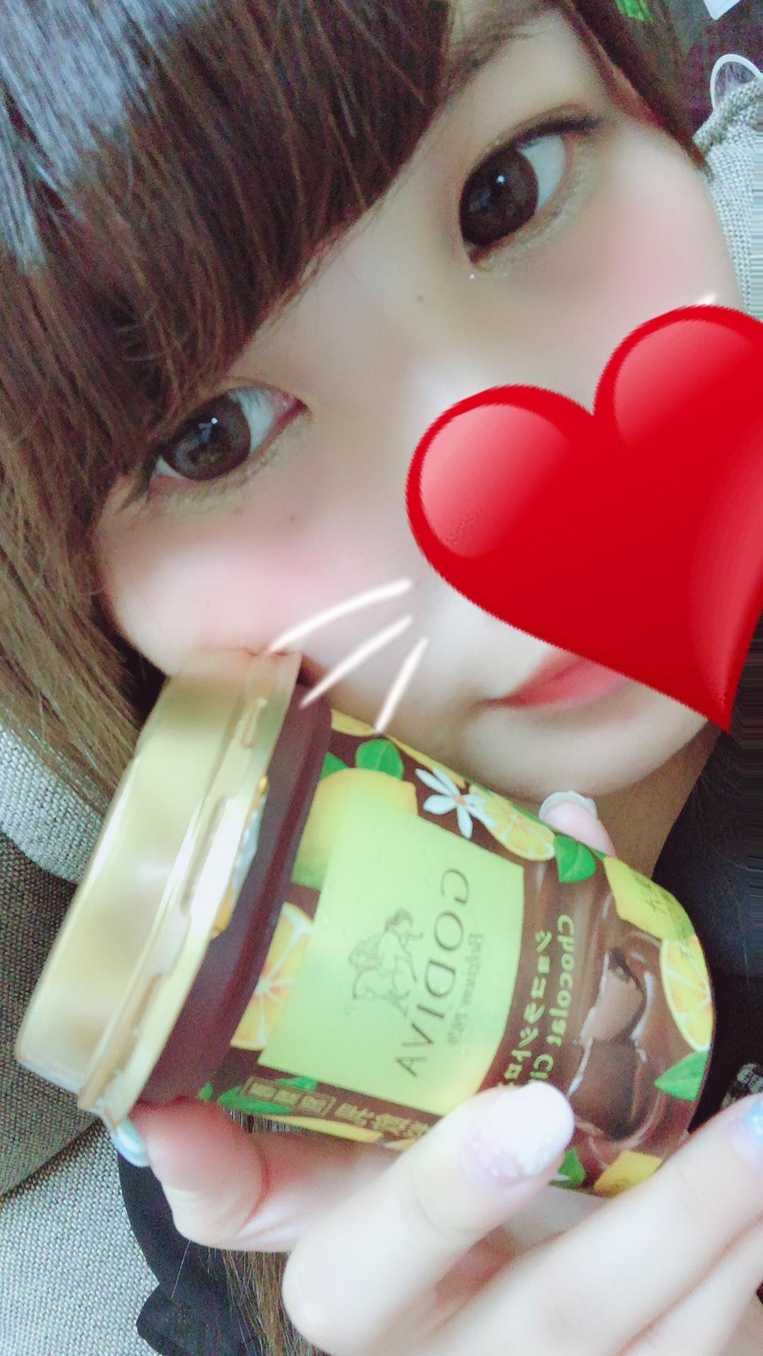 「ねむむねむ〜〜」07/14(土) 03:51 | ちゃむの写メ・風俗動画