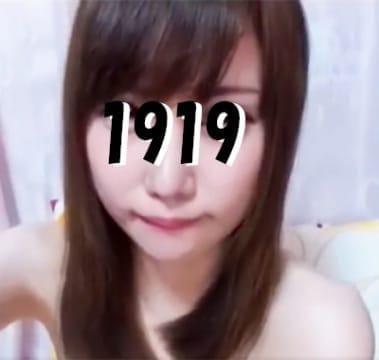 かんな「わー!」07/14(土) 04:05 | かんなの写メ・風俗動画