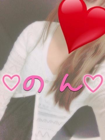 「お礼です」07/14(土) 07:14 | のんの写メ・風俗動画