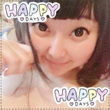 「おはよう♡」07/14(土) 09:47 | あのんの写メ・風俗動画