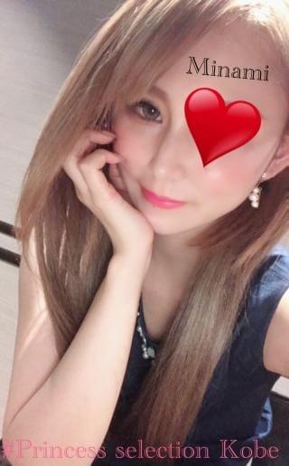 「早すぎるっ♡」07/14(土) 10:32 | みなみの写メ・風俗動画