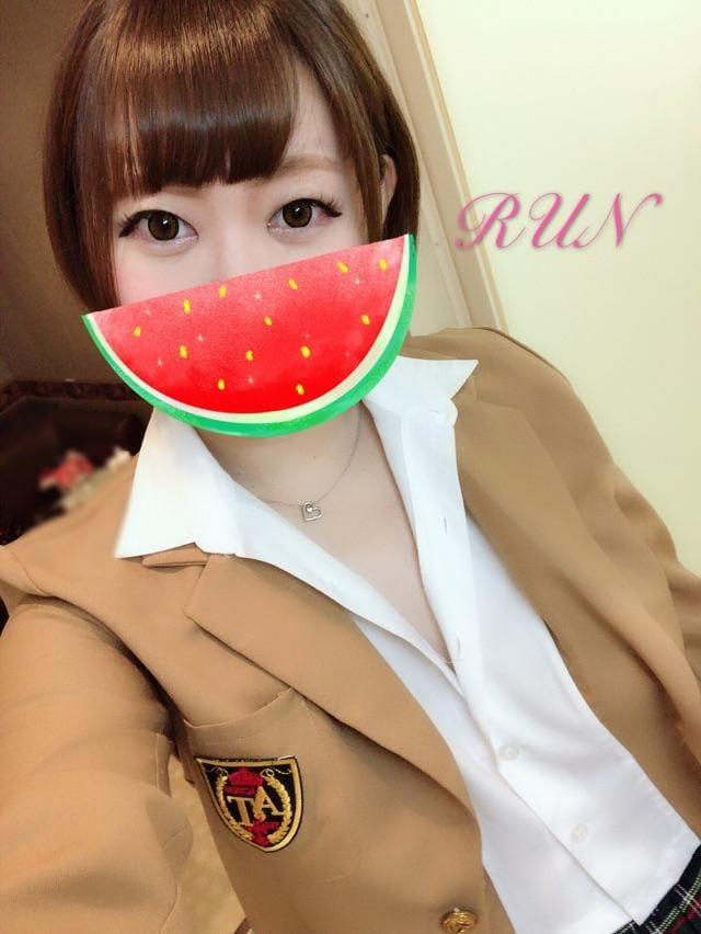 「ありがとう♡」07/14(土) 14:52   るんちゃんの写メ・風俗動画