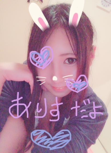 「こんにちは!」07/14(土) 16:42 | ありすの写メ・風俗動画