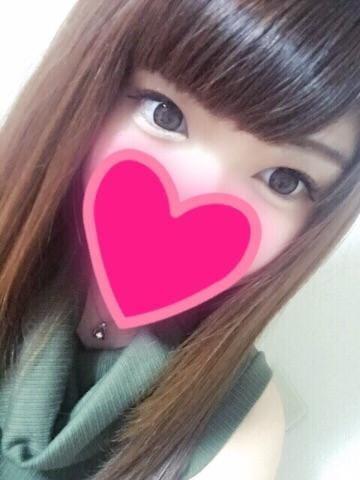 「19時から〜!」07/14(土) 17:53 | ひかりの写メ・風俗動画