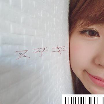 「こんにちわんだふる♡」12/28(水) 16:54 | さやの写メ・風俗動画