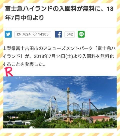 りか「りかです!」07/14(土) 20:44 | りかの写メ・風俗動画