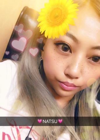 「お礼?」07/14日(土) 23:39 | なつの写メ・風俗動画